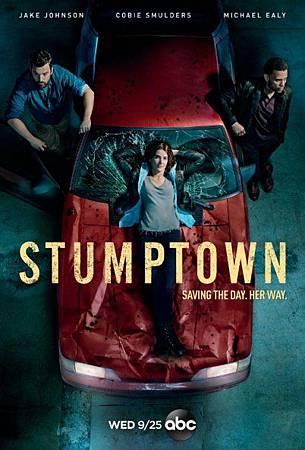 Stumptown 1X1 (11).jpg