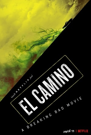 EL CAMINO A BREAKING BAD MOVIE (1).jpg