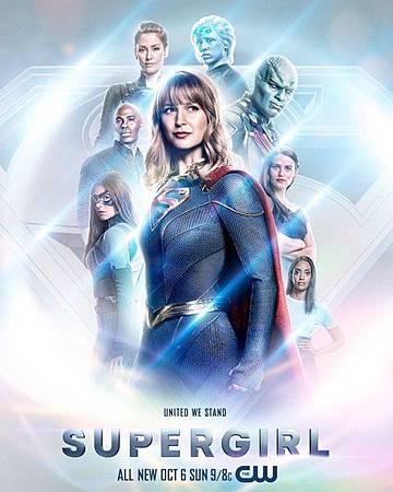 Supergirl 5x1 (17).jpg