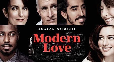 Modern Love S01(1).jpg