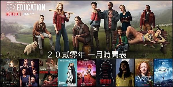 Netflix 2020 Jan