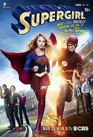 Supergirl Flash Crossover 1×18.jpg