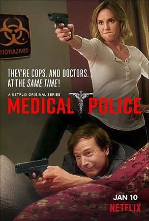 Medical Police S01 (1).jpg