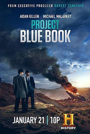 Project Blue Book 2x1 (1).jpg