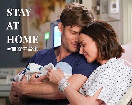Grey's Anatomy 16x21(1).jpg