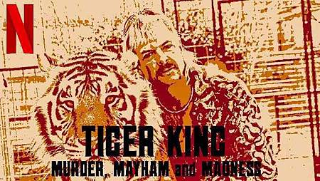 Tiger King (2).jpg