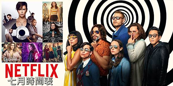 Netflix July 2020