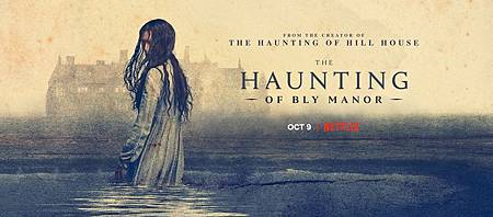 The Haunting of Bly Manor banner (2).jpg
