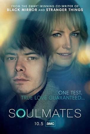Soulmates S1 Poster (5).jpg