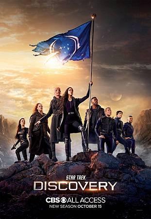Star Trek Discovery S3 Poster.jpg