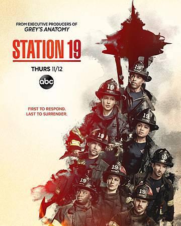 Station 19.jpg