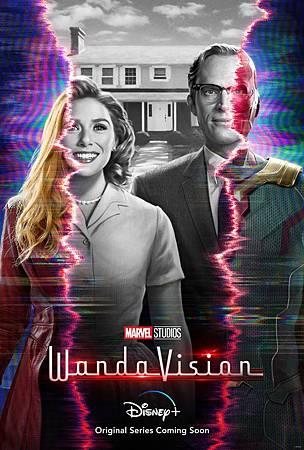 WandaVision S1 Poster.jpg