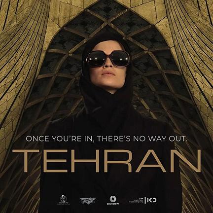 Tehran s01 (1).jpg