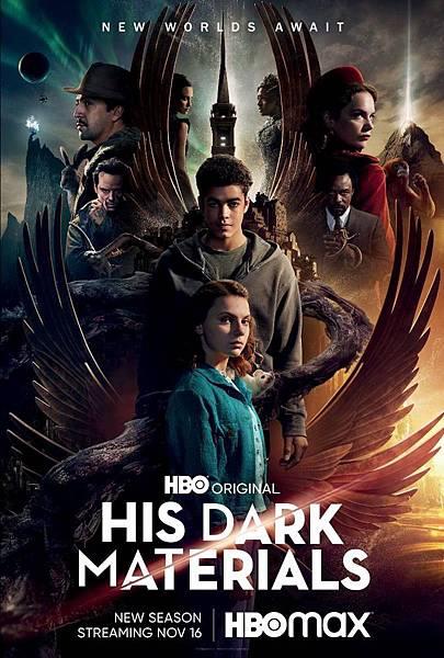 黑暗元素His Dark Materials 第二季 劇情提示/新角色/劇照/預告 @ 美劇盒小品|美劇 歐美影集  簡介時間表