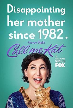Call Me Kat S1 poster.jpg