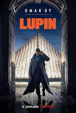 Lupin poster.jpeg