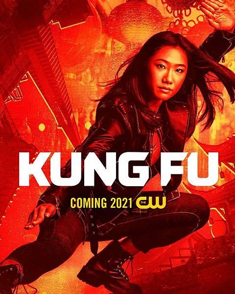Kung Fu S1 poster.jpg