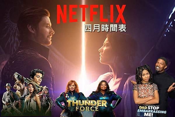 Netflix 2021 APR