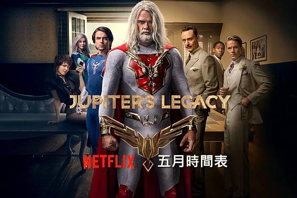 Netflix 2021 May