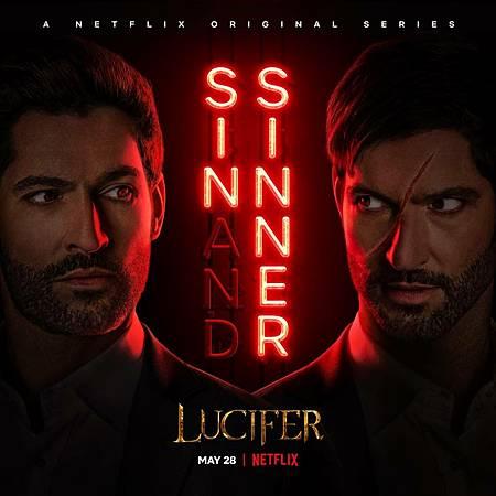 Lucifer S5B Poster (1).jpg