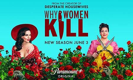 Why Women Kill S2 poster(3).jpg
