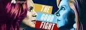 傲骨之戰 The Good Fight