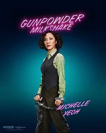 Gunpowder Milkshake POSTER (2).jpg