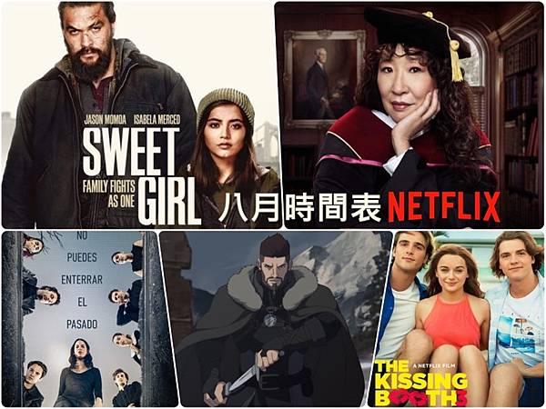 Netflix 2021 Aug