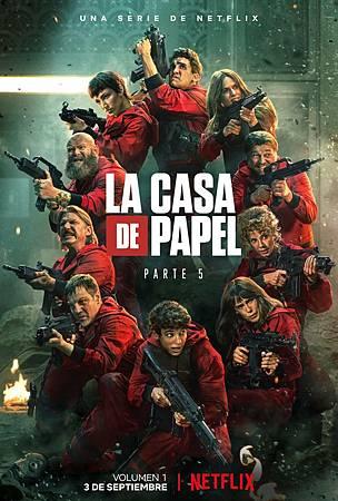 La Casa de Papel S5 poster.jpg