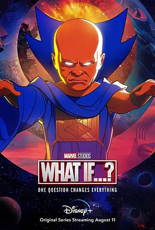 what if  poster (3).jpg