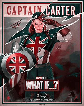 what if  poster (4).jpg