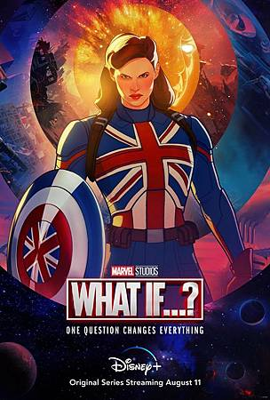 What If poster (5).jpg