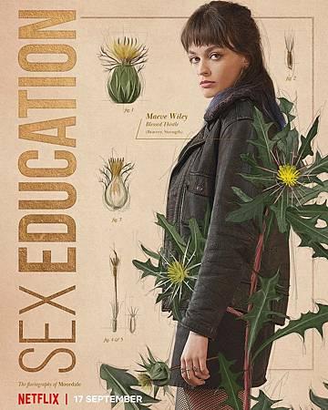 Sex Education S3 (4).jpg