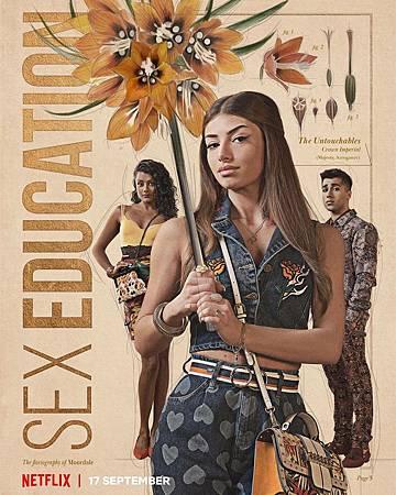 Sex Education S3 (11).jpg