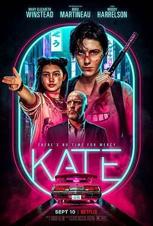 絕命凱特Kate(2021電視電影) @ 美劇盒小品 美劇歐美影集簡介時間表:: 痞客邦::