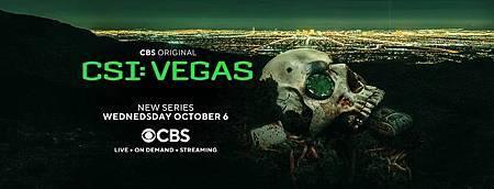 CSI Vegas S1.jpg