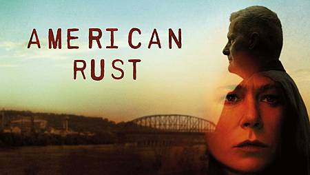 American Rust.jpg