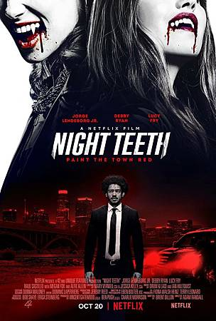 Night Teeth poster.jpg