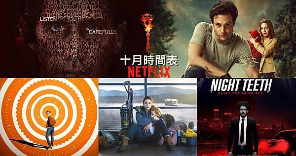 Netflix 2021 Oct