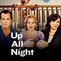 up-all-night-nbc.jpg