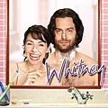 whitney-nbc.jpg