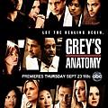 Greys_Anatomy_S7_Posters_06_tn.jpg