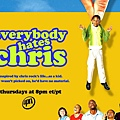Everybody Hates Chris3.jpg