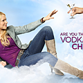 Are-You-There-Vodka-Its-Me-Chelsea-550x289.png