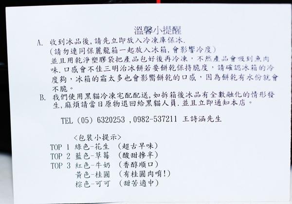 nEO_IMG_未命名-11.jpg