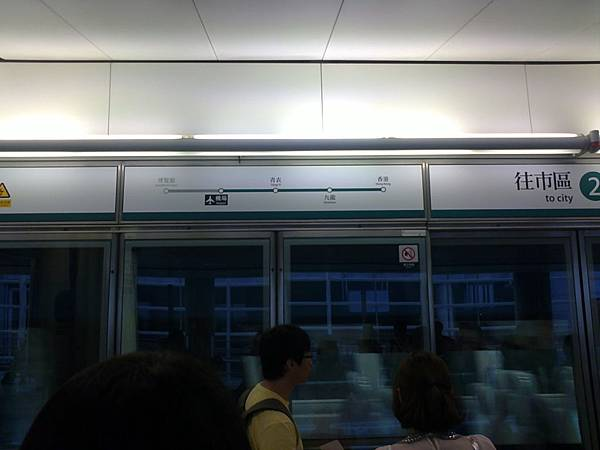 MTR to Kowloon