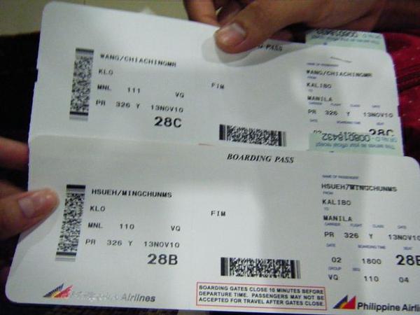 要搭菲律賓航空的飛機ㄟ