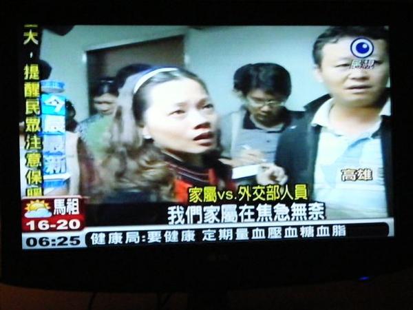 長灘島有民視新聞(正在報台商在菲律賓被殺)