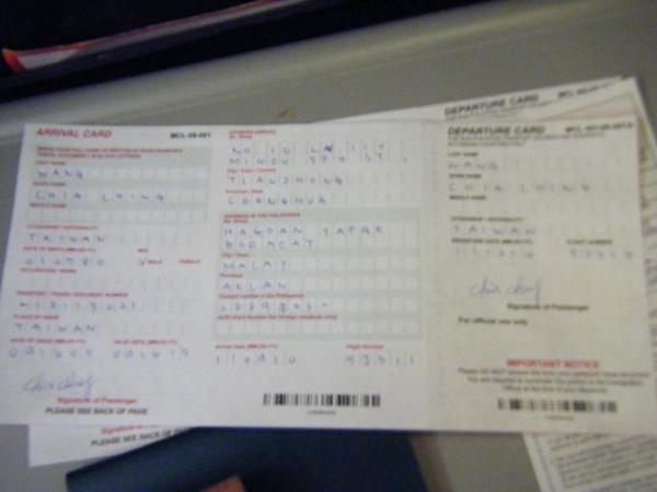 填寫入境資料卡