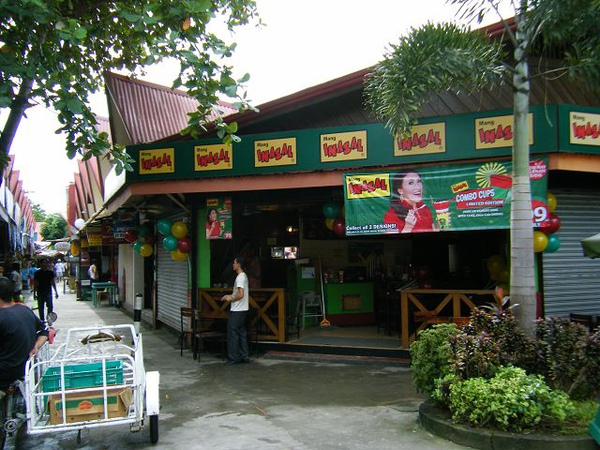 另一家速食連鎖店Mang Inasal